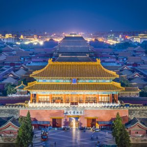First Hand Experience of a Bespoke Itinerary to Beijing China